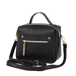 Women's Exquisite Leather Crossbody Bag